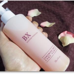 化粧水タイプの美容液 エッセンシャルモイスチャライザーBX