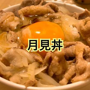 男子ごはん!材料は豚肉と玉ねぎ!超簡単な月見丼の作り方(レシピ)