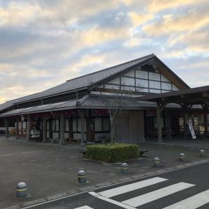 2019-2020車中泊でいく、兵庫巡りの旅 道の駅 丹波おばあちゃんの里