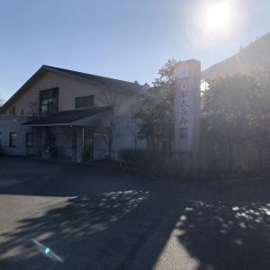2019-2020車中泊でいく、兵庫巡りの旅 丹波市立薬草薬樹公園で薬用植物について学んだ