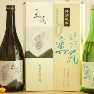 奥尻島の日本酒