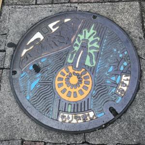 NO.94…滋賀県守山市コンプリート