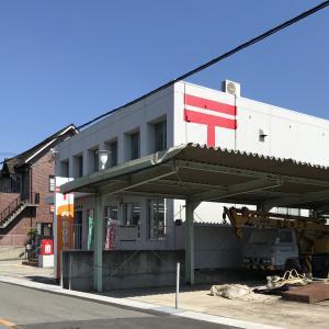 2948局目:池田郵便局