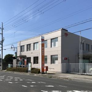 2955局目:甲賀郵便局