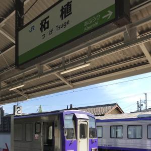 JR柘植駅で関西本線に乗り換え