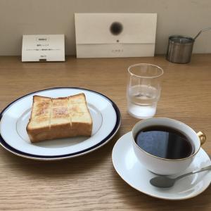 赤目口・点珈琲店