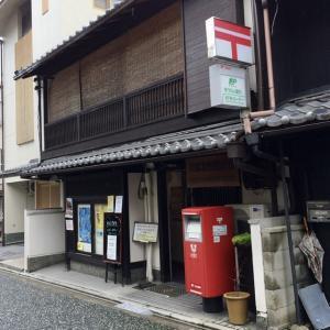 NO.96…京都府京都市コンプリート