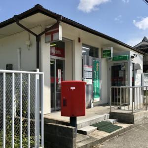 3053局目:下滝郵便局