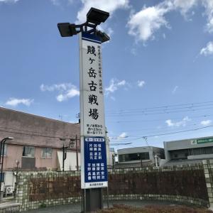 3290局目:木之本郵便局