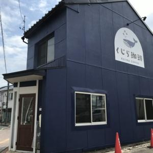 3300局目:神明郵便局