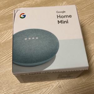 Googleさん大忙し