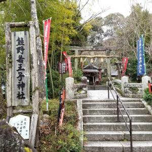 【京都】【御朱印】『熊野若王子神社』に行ってきました。 京都観光 京都旅行 国内旅行 御朱印集め