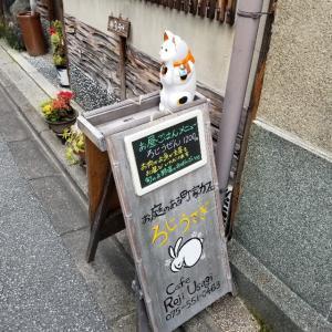 【京都】【ランチ】【グルメ】『町屋カフェ ろじうさき』に行ってきました。  京都観光  京都旅行  国内旅行