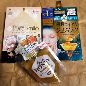 『フェイスマスク』買いました。 主婦日記  コスメ