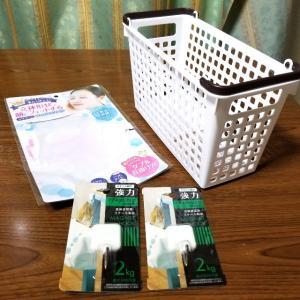 『セリアで洗面所の収納の品を買いました』 洗面所片付け 主婦ブログ  お買い物ブログ