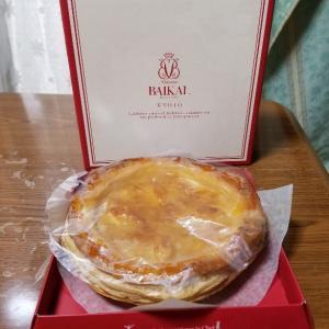 『バイカルの自家焼きアップルパイ』❤  京都  ハトヤ瑞鳳閣  主婦ブログ デザート