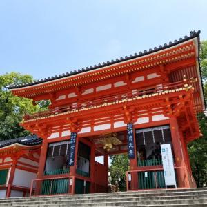 【京都】祇園、『八坂神社』に行ってきました。~20年8月4日  京都観光 京都旅行 国内旅行 主婦ブログ