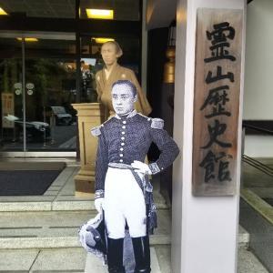【京都】『京都霊山護国神社』『幕末維新ミュージアム 霊山歴史館』に行ってきました。京都観光 京都旅行 国内旅行 主婦ブログ パワースポット