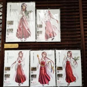 【京都】【御朱印】『京都大神宮』に行ってきました。 京都旅行 京都観光 御朱印めぐり 国内観光 主婦ブログ