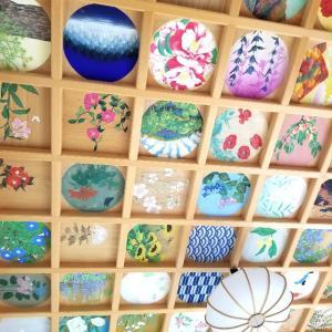【京都】【御朱印】『正寿院』に行ってきました。 京都観光 京都旅行 国内観光 主婦ブログ 女子旅