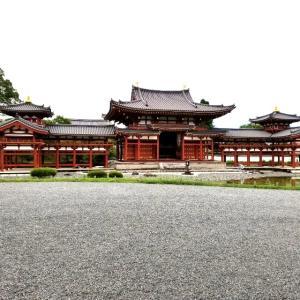 【京都】宇治『平等院』に行ってきました。 京都観光 京都旅行 女子旅 主婦ブログ
