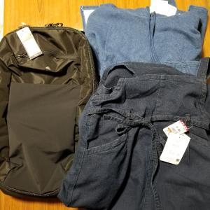 【お買い物記録】【ファッション】これ買いました~20年9月27日  婦人服  プチプラ 主婦ブログ プチプラファッション