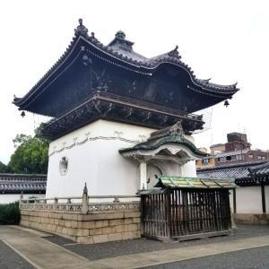 【京都】『興正寺』に行ってきました。  京都観光 京都旅行 国内旅行 女子旅 主婦ブログ