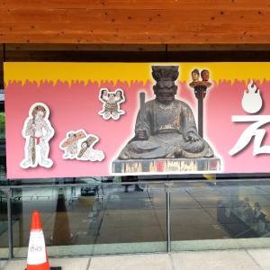 【京都】『龍谷ミュージアム』「西七条のえんま堂」に行ってきました。 京都観光 京都旅行 国内旅行 女子旅