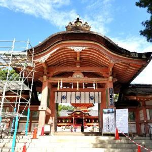 【京都】【御朱印】八幡市、『石清水八幡宮』に行ってきました。 京都観光 京都旅行 国内旅行 主婦ブログ 女子旅