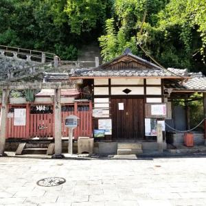 【京都】八幡市、『相槌神社』に行ってきました。京都観光 京都旅行 国内旅行 女子旅