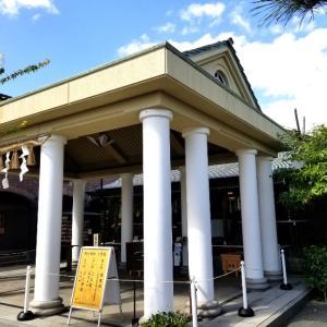 【京都】【御朱印】『飛行神社』に行ってきました。 京都観光 京都旅行 女子旅 花手水 主婦ブログ