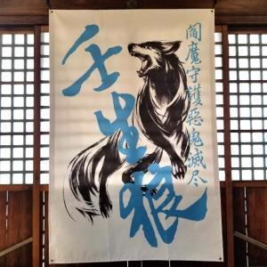 【京都】【御朱印】『長円寺』に行ってきました。 京都観光 京都旅行 女子旅 主婦ブログ