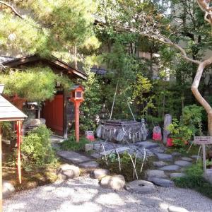 【京都】【御朱印】『六道珍皇寺』に行ってきました。 京都観光 京都旅行 女子旅 主婦ブログ