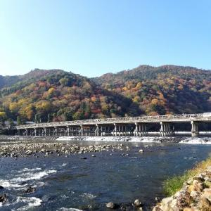【京都】嵐山、『渡月橋』に行ってしました。 京都旅行 京都観光 紅葉 女子旅