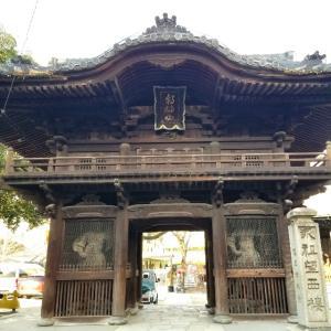 【京都】【御朱印】『檀王法林寺』に行ってきました。 京都観光 京都旅行 女子旅 主婦ブログ