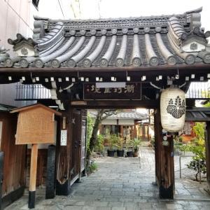 【京都】【御朱印】『瑞泉寺』に行ってきました。 京都観光 京都旅行 女子旅 主婦ブログ