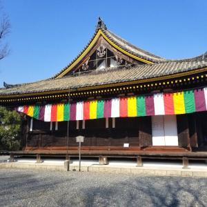 【京都】『三十三間堂』に行ってきました。 京都観光 京都旅行 女子旅 主婦ブログ