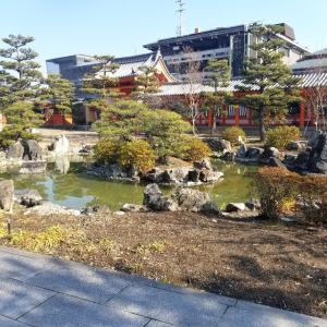 【京都】【御朱印】『三十三間堂』に行ってきました。 京都観光 京都旅行 女子旅 主婦ブログ