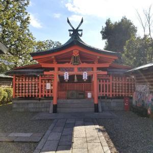 【京都】【御朱印】『東丸神社』に行ってきました。 京都観光 京都旅行 女子旅 主婦ブログ