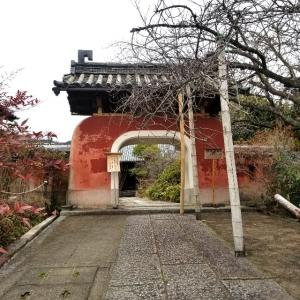 【京都】【御朱印】『石峰寺』に行ってきました。 京都旅行 京都観光 女子旅 主婦ブログ