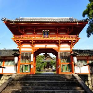 【京都】【御朱印】『新日吉神宮』に行ってきました。 京都観光 京都旅行 旅気分 女子旅