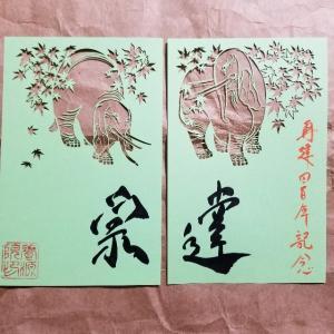 【京都】【御朱印】『養源院』に行ってきました。 京都旅行 京都観光 女子旅 主婦ブログ