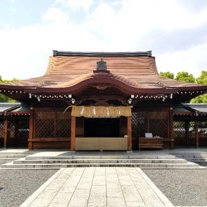 【京都】【御朱印】『城南宮』に行ってきました。 京都観光 京都旅行 女子旅 旅気分