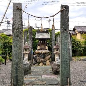 【京都】【御朱印】『鍛冶神社』に行ってきました。 京都観光 刀剣 女子旅 ソロ旅