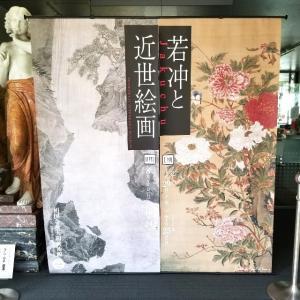 【京都】【御朱印】『相国寺承天閣美術館』に行ってきました。  京都観光 女子旅 一人旅  伊藤若冲