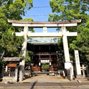 【京都】【御朱印】『御霊神社(上御霊神社)』に行ってきました。 女子旅 京都旅行