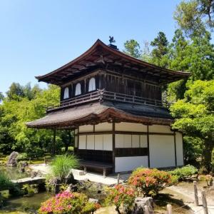 【京都】【御朱印】『銀閣寺』に行ってきました。 京都観光 女子旅 主婦ブログ 京都検定