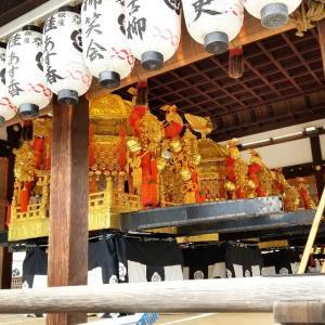 【京都】【御朱印】『八坂神社』で「祇園祭」の三基の神輿を見てきました。 京都観光 女子旅 一人旅