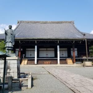 【京都】【御朱印】長岡京市、『光明寺』に行ってきました。 京都観光 女子旅 社寺めぐり