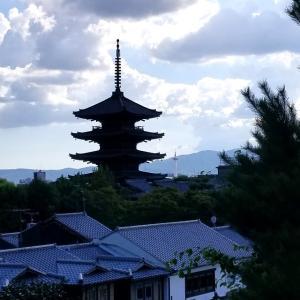 【京都】八坂、『高台寺』に行ってきました。 京都旅行 京都観光 女子旅